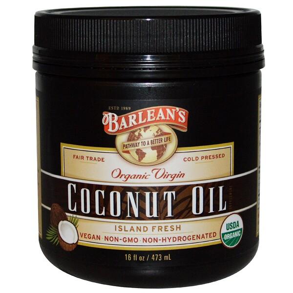 Органическое кокосовое масло первого отжима, 16 жидких унций (473 мл)