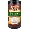 Barlean's, Зеленая добавка в форме порошка, с вкусом «шоколадный шелк», 270 г (9,52 унции)