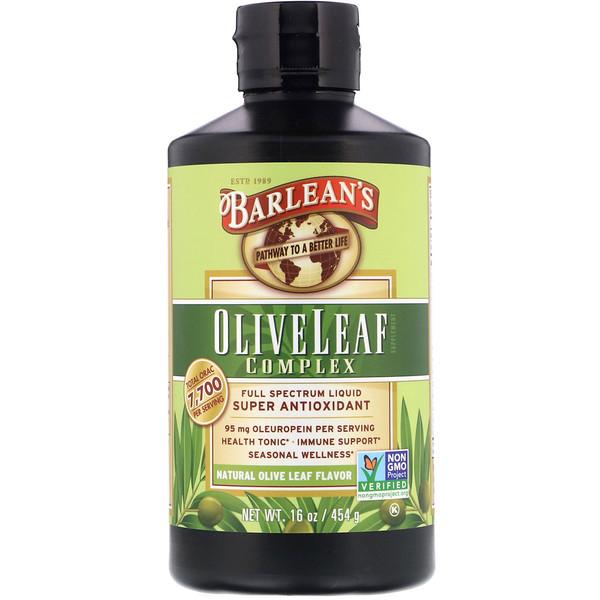 Комплекс из оливковых листьев, натуральный ароматизатор оливковых листьев, 454 г (16 унций)
