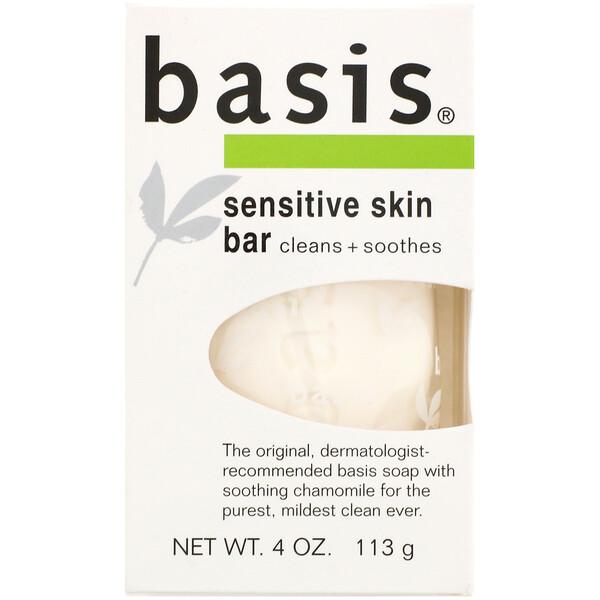 Кусковое мыло для чувствительной кожи, 113 г (4 унции)