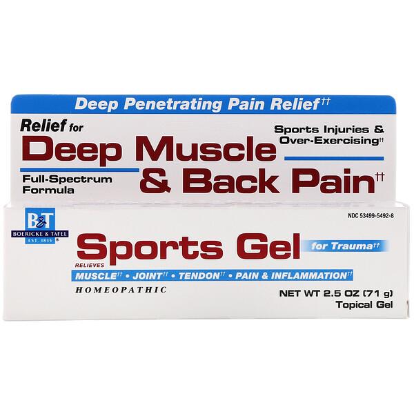 Sports Gel, for Trauma, Topical Gel, 2.5 oz (71 g)