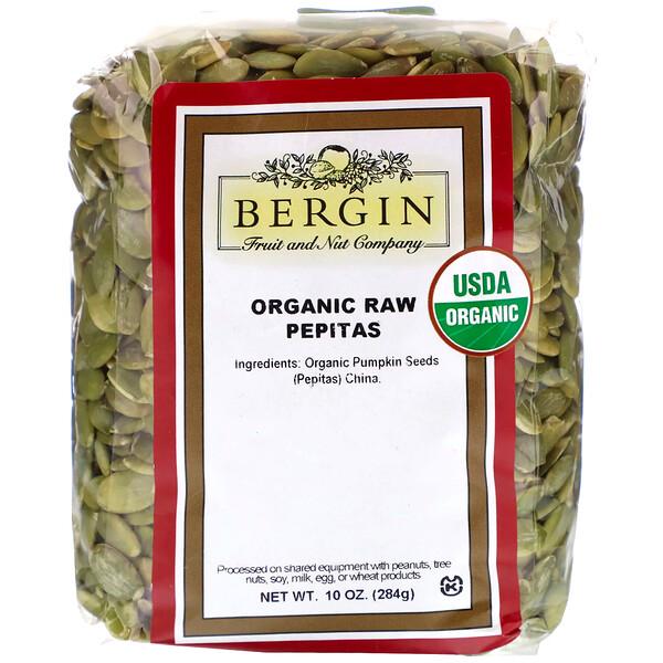Bergin Fruit and Nut Company, Органические сырые пепиты, 10 унций (284 г)