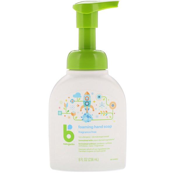 BabyGanics, Пенящееся мыло для рук, без отдушки, 8 жидк. унц. (236 мл) (Discontinued Item)