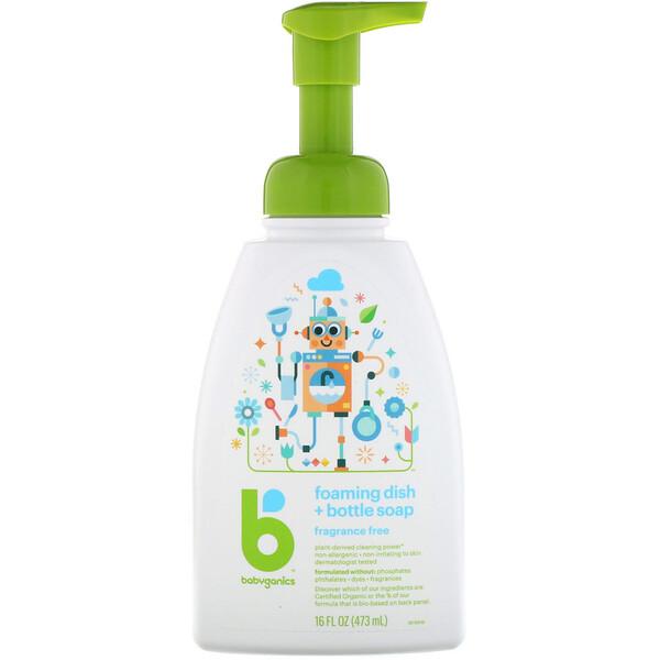 BabyGanics, Пенящееся мыло для посуды и бутылок, не содержит отдушек, 16 ж. унц. (473 мл) (Discontinued Item)