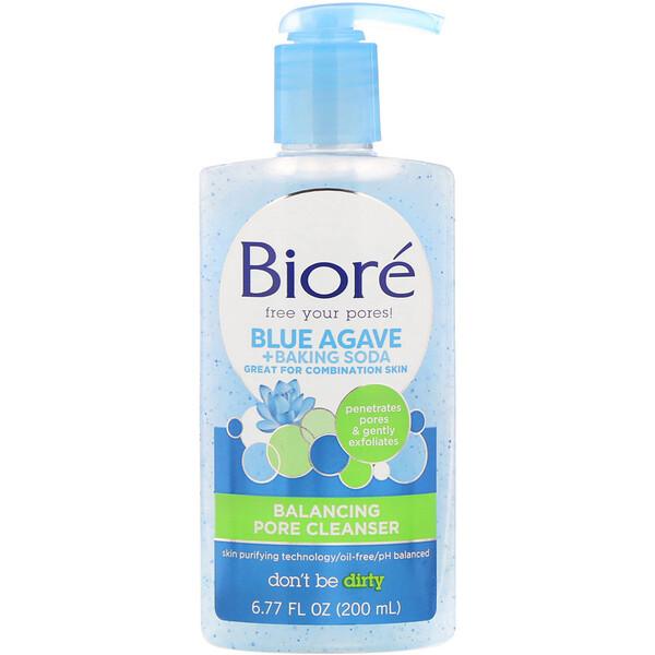 Балансирующее средство для очистки пор «Голубая агава + сода», 200мл