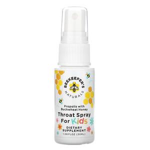 Beekeeper's Naturals, Propolis Throat Spray for Kids, 1.06 fl oz (30 ml)'