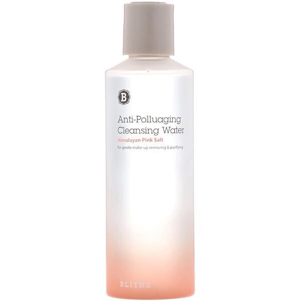 Жидкость для снятия макияжа Anti-Polluaging, 250мл
