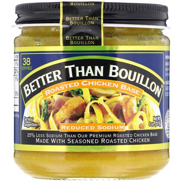 Better Than Bouillon, Основа с жареной курочкой, Сниженное содержание натрия, 8 унц. (227 г) (Discontinued Item)