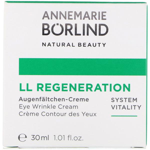 AnneMarie Borlind, LL Regeneration, крем против морщин вокруг глаз, 30 мл (1,01 жидкой унции)