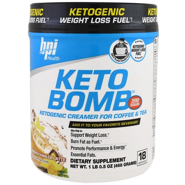 BPI Sports, Keto Bomb, кетогенные сливки для кофе и чая, латте с французской ванилью, 468г (1фунт 0,5унции)