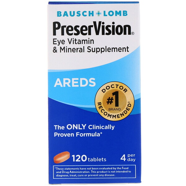 PreserVision, AREDS, 120 Tablets