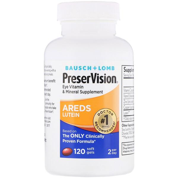 AREDS лютеин, 120 мягких таблеток