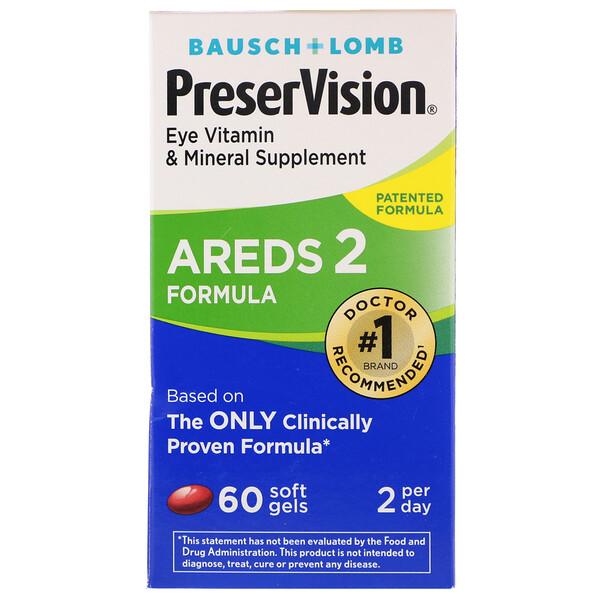 PreserVision, AREDS 2 Formula, 60мягких таблеток