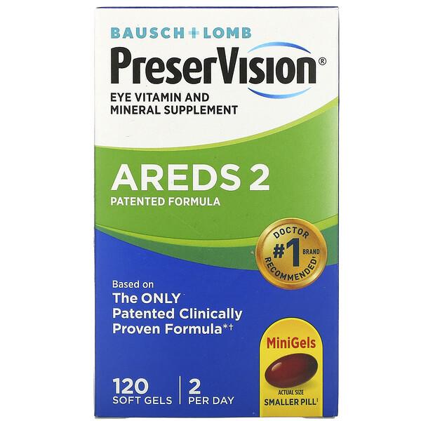 PreserVision, AREDS 2 Formula, добавка для здоровья глаз с витаминами и минералами, 120 мягких таблеток