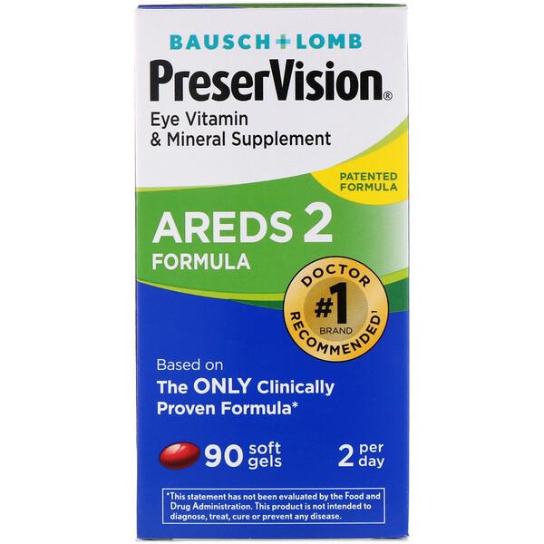 Bausch & Lomb, PreserVision, AREDS 2 Formula, 90мягких таблеток