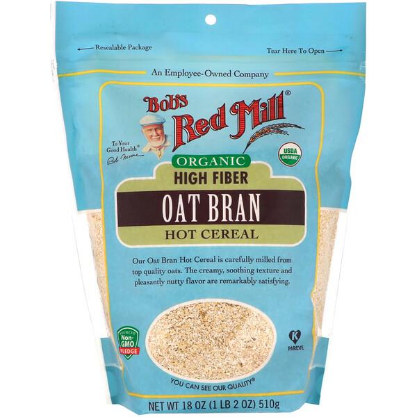 Organic High Fiber Oat Bran Hot Cereal, 18 oz (510 g)