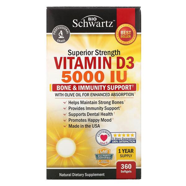 BioSchwartz, витаминD3 усиленного действия, 5000МЕ, 360капсул