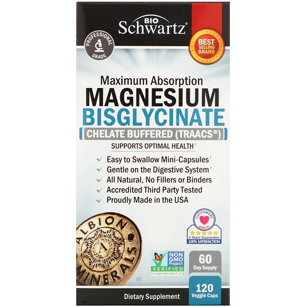 Бисглицинат магния с максимальной усваиваемостью, 120мини-капсул