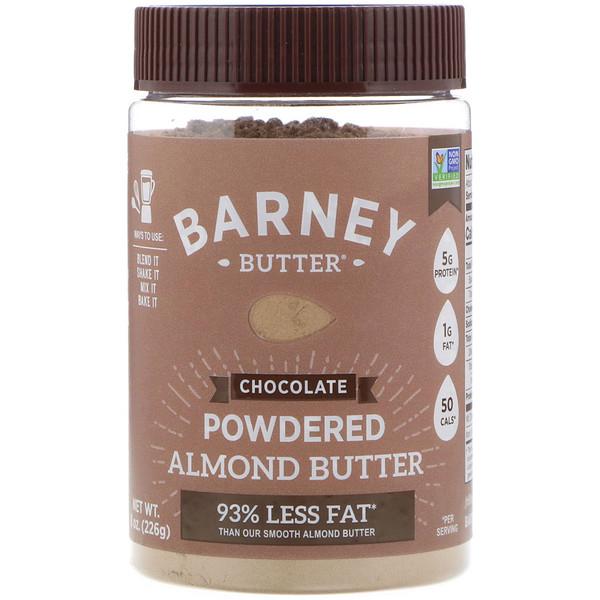 Barney Butter, миндальное порошковое масло, шоколад, 8 унций (226 г)