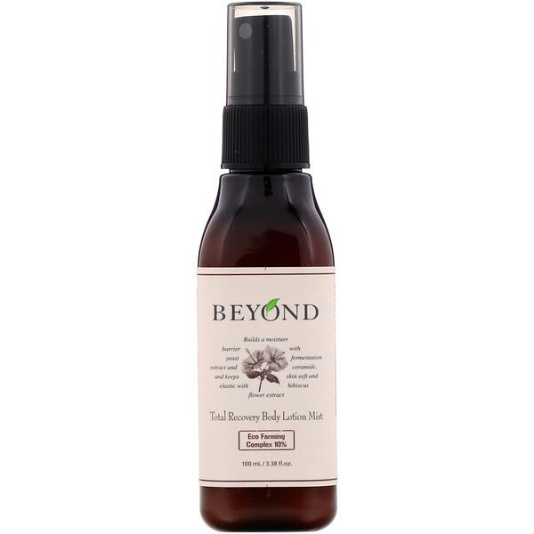 Beyond, Лосьон-мист для полного восстановления тела, 100мл