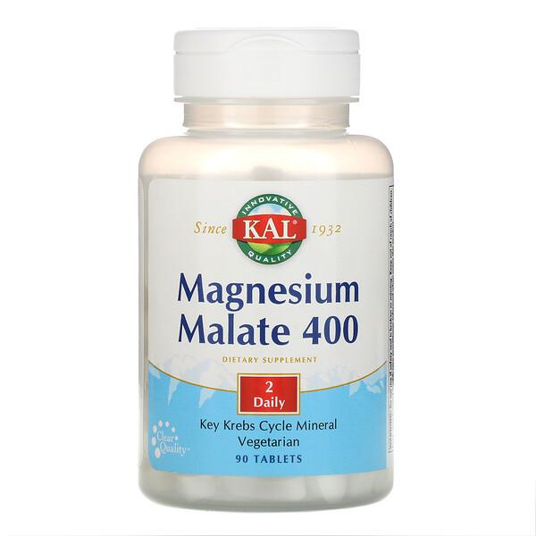 Малат магния 400, 90 таблеток