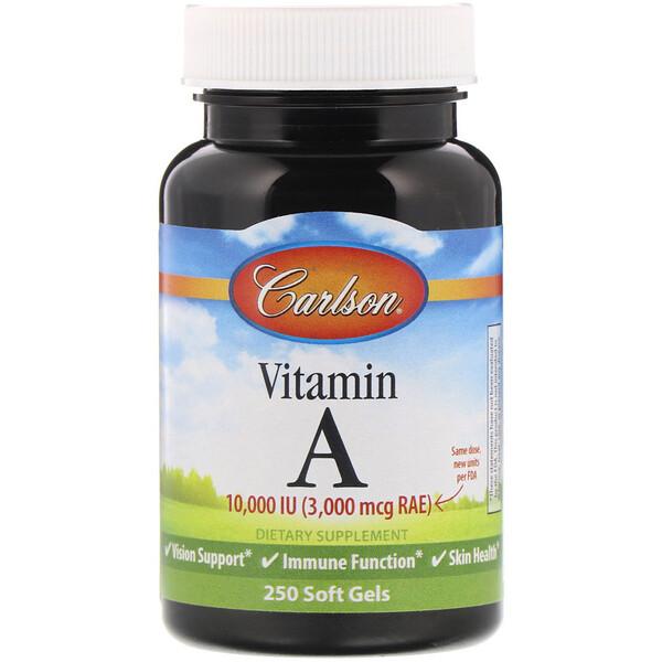Carlson Labs, ВитаминA, 10000МЕ, 250мягких таблеток