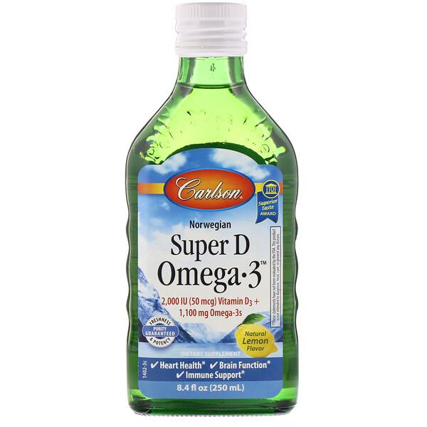 Norwegian Super D Omega-3 с натуральным вкусом лимона, 250мл (8,4жидких унции)