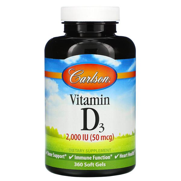 витаминD3, 2000МЕ (50мкг), 360мягких таблеток
