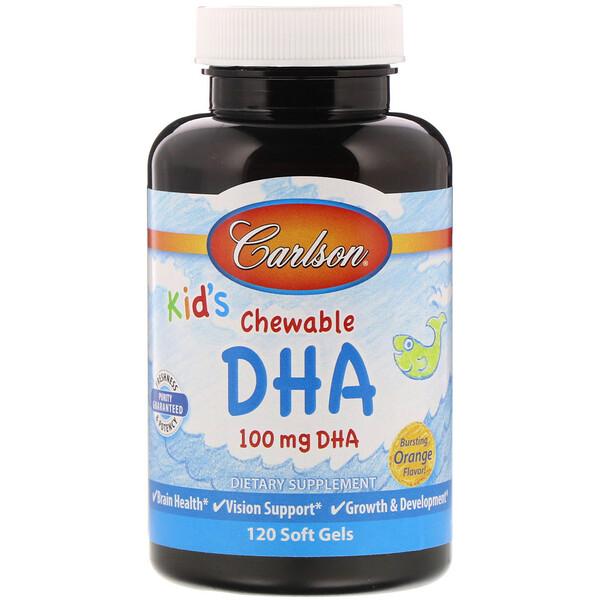 Жевательная ДГК для детей, с насыщенным вкусом апельсина, 100 мг, 120 мягких желатиновых капсул