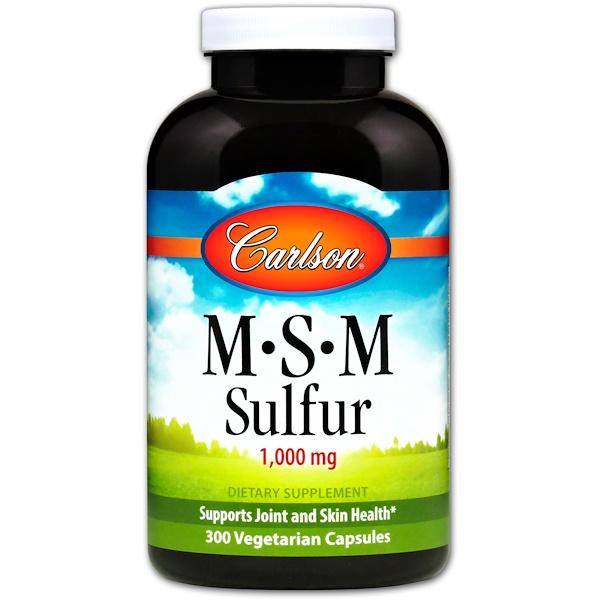 MSM Sulfur, 1000 мг, 300 вегетарианских капсул