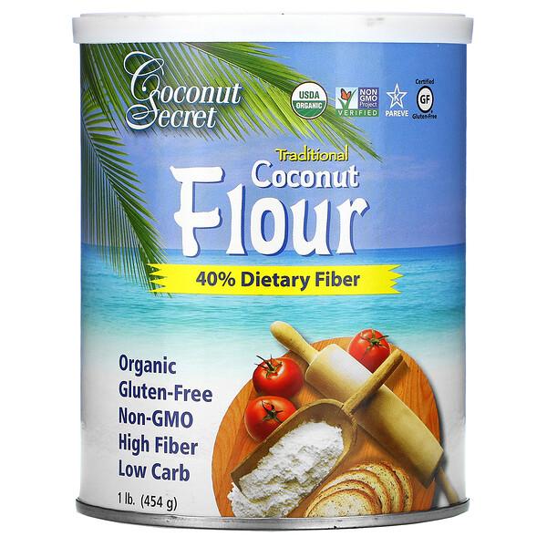Coconut Secret, Traditional Coconut Flour, 1 lb (454 g)