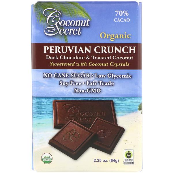 Coconut Secret, Organic Peruvian Crunch, Dark Chocolate & Toasted Coconut, 70% Cacao, 2.25 oz (64 g) (Discontinued Item)