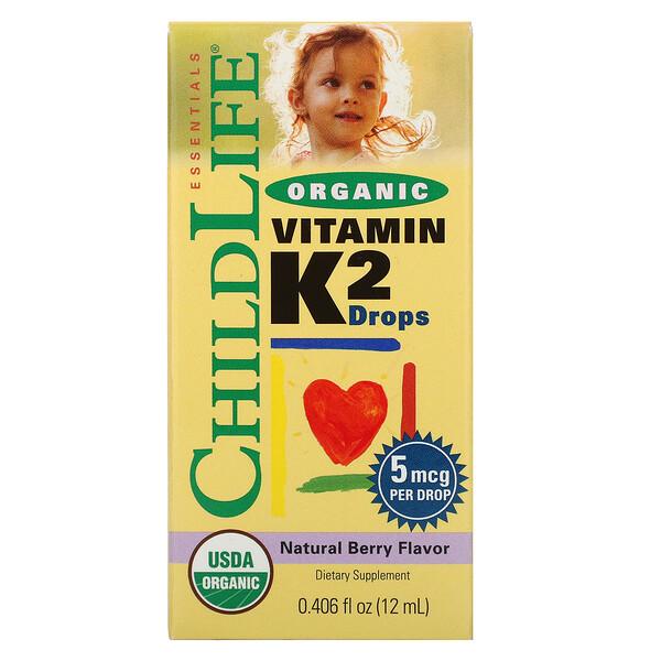 Органический витамин K2 в каплях с натуральным ягодным вкусом, 0,406 жидких унций (12 мл)