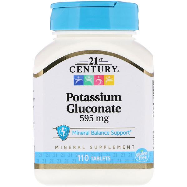 Глюконат калия, 595 мг, 110 таблеток