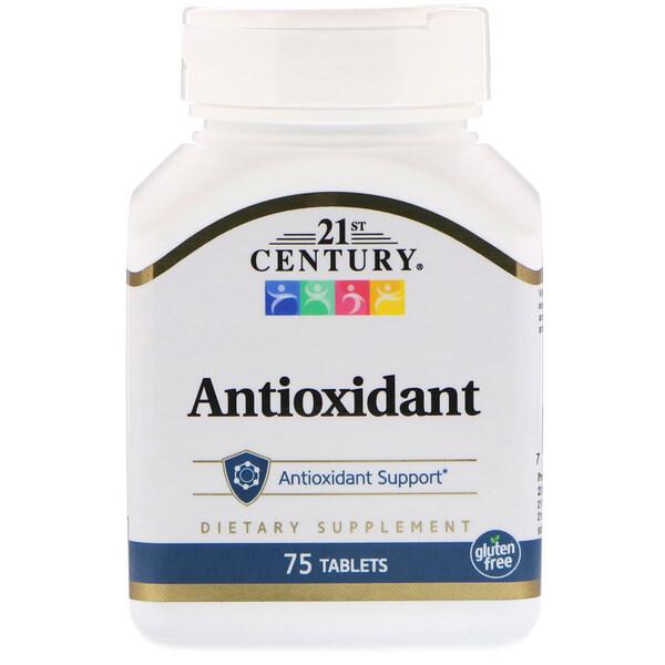 Антиоксидант, 75 таблеток