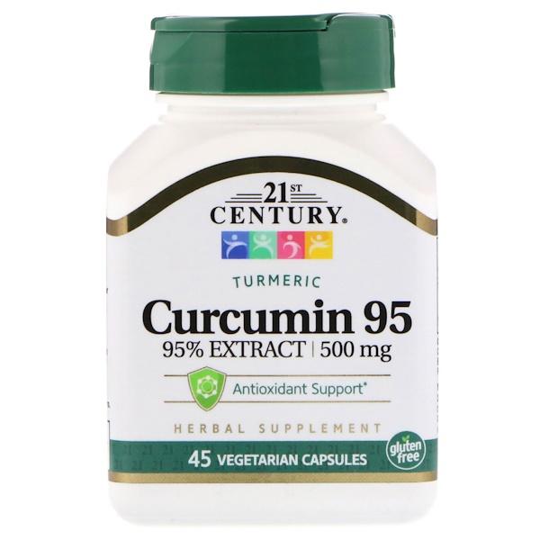 Куркумин 95, 500 мг, 45 вегетарианских капсул
