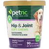 petnc NATURAL CARE, средство для здоровья таза и суставов, только для собак, со вкусом печени, 90 мягких жевательных конфет