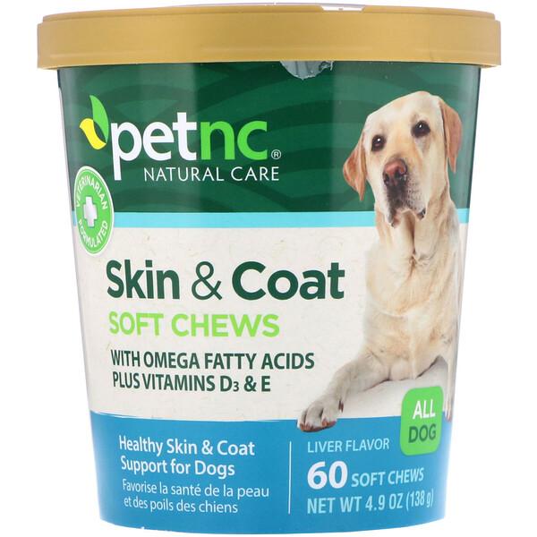 Естественный уход за домашними животными, кожа и шерсть, вкус печени, для всех собак, 60 жевательных пастилок