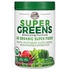Country Farms, Super Greens, Alkalizing Formula, Unflavored, 10.6 oz (300 g)