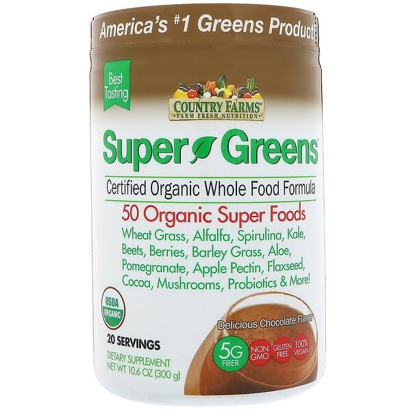Country Farms, Super Greens, сертифицированная органическая формула из цельных продуктов, со вкусом шоколада, 10,6 унц. (300 г)