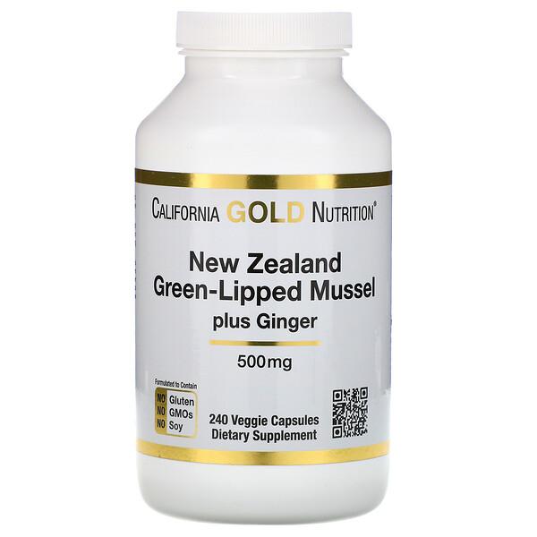 Новозеландские зеленогубые мидии с имбирем, формула для здоровья суставов, 500мг, 240растительных капсул