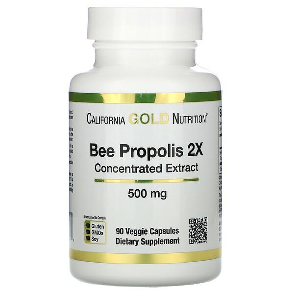 Прополис 2X, концентрированный экстракт, 500 мг, 90 растительных капсул