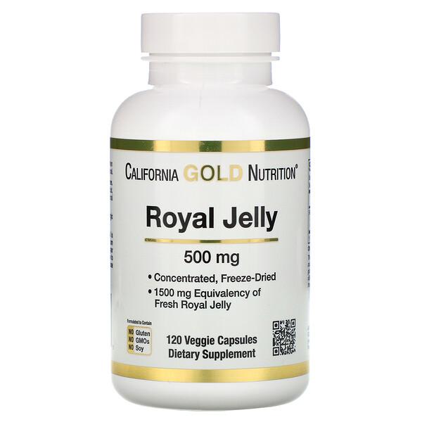 Маточное молочко, сублимированный концентрат, 500 мг, 120 растительных капсул