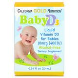 Carlson Labs, Жевательные таблетки с кальцием для детей, с натуральным ванильным вкусом, 250 мг, 120 таблеток - iHerb