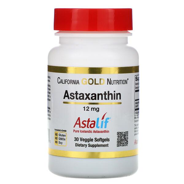 Астаксантин, чистый исландский продукт AstaLif, 12мг, 30растительных мягких таблеток