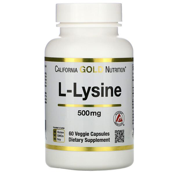California Gold Nutrition, L-лизин, 500мг, 60растительных капсул