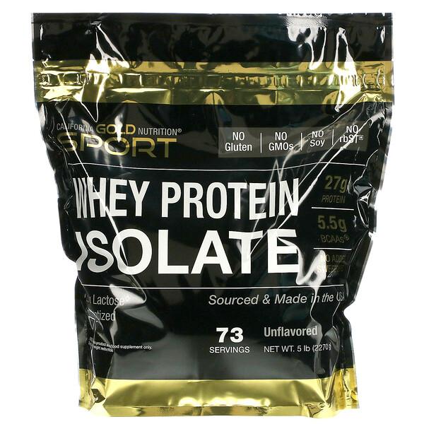 изолят сывороточного протеина, 2270г (5фунтов)