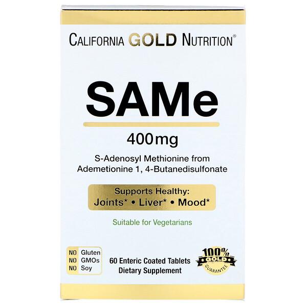 California Gold Nutrition, SAM-e, предпочтительная форма бутандисульфоната, 400мг, 60таблеток, покрытых кишечнорастворимой оболочкой