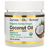 Калифорния Голд Нутришен, Органическое кокосовое масло первого холодного отжима, 473мл (16жидк.унций)