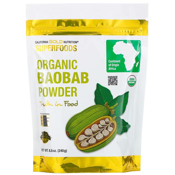 Superfoods, порошок органического баобаба, 8,5 унции (240 г)